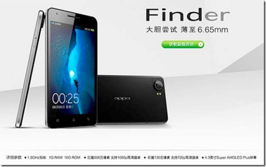 oppo-finder-thin-phone2